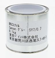 Canon White Paint